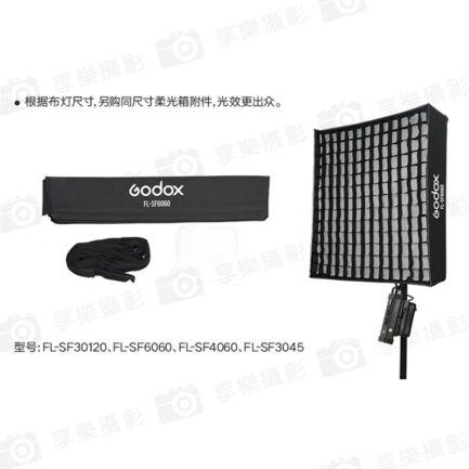 GODOX神牛 柔性軟板LED燈 FL150R 150瓦 30x120CM 長條型 捲布燈 可加購柔光罩 ※開年公司貨