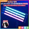 GODOX神牛 TL60 RGB LED長條燈燈棒 條燈 棚燈 多燈拼接/智慧控光/可手持 ※開年公司貨