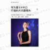 [刷卡6期0息]Viltrox 唯卓 23mm F1.4 STM 富士Fuji FX 鏡頭 等效全幅35mm 大光圈 經典人文鏡