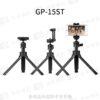 Gizomos GP-15ST輕便手機相機三腳架 自拍棒 手機夾 冷靴 手機/微單/相機/GOPRO 麥克風 LED燈