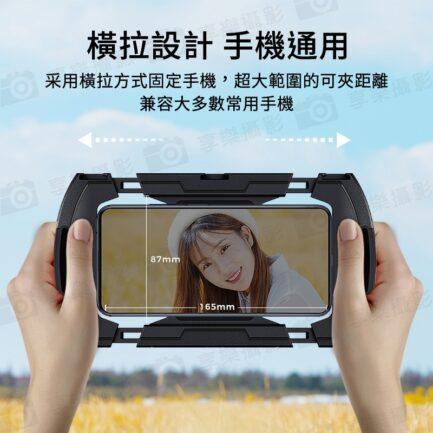 ulanzi U-Rig Lite手機錄影擴展兔籠 手機籠 冷靴 麥克風 補光燈 Vlog/直播/錄影/拍照