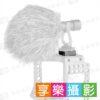 """兔籠擴展冷靴座 1/4""""螺絲 麥克風/LED補光燈/單眼相機錄影機熱靴口擴展配件 金屬"""