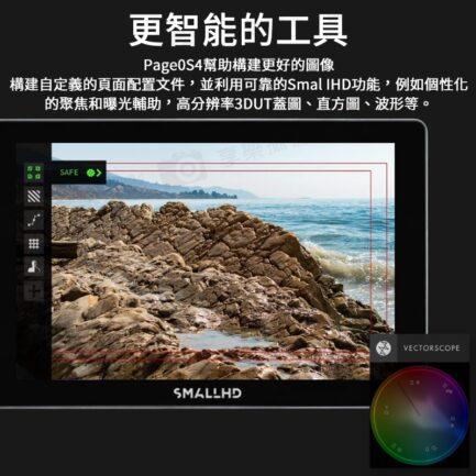 SmallHD Indie 7 監控螢幕 7吋 觸控式外接螢幕 監視器 4K/HDR/HDMI