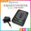 Rodeane BabiMic 全向電容式迷你麥克風 TRRS(手機/平板用) 含兔毛 外接麥克風/採訪錄音