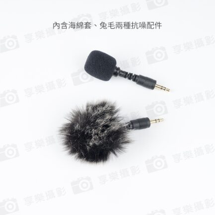 Rodeane BabiMic 全向電容式迷你麥克風 TRS(相機用) 含兔毛 無線麥克風/採訪錄音/外接麥克風