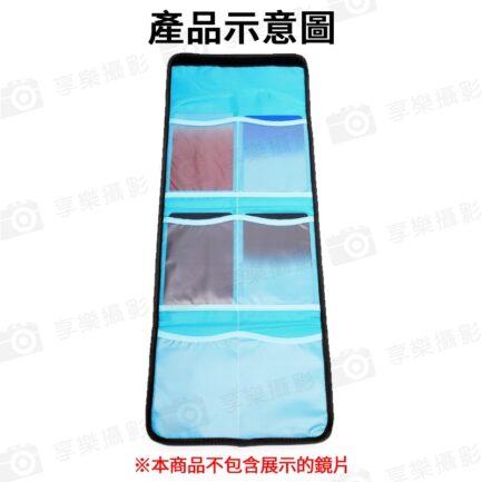 Z型方形鏡片濾鏡包/收納包/收納袋 6片收納 摺疊收納