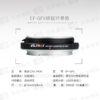 (客訂商品)viltrox唯卓仕 Canon EOS - 富士中片幅相機 EF-GFX 自動對焦轉接環 平輸