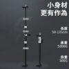 FotoFlex升級款-反光板支架 中央重心版 55-135cm 雙頭伸縮夾 反光板夾臂 橫桿