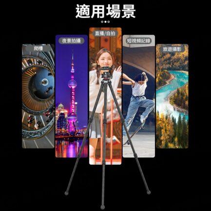 ulanzi MT-21碳纖維三腳架 公司貨 阿卡Acra 1/4螺孔 冷靴 球形雲台 攝影/直播/自拍/短視頻