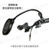 Rodeane樂笛 100mm麥克風防噴網 AQ-PS3 三層鋼網防噴罩 內層夾高密度海綿 防噴效果升級!