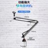 Rodeane樂笛 70cm懸臂式麥克風支架套餐-W18特製底座穩固升級! 防噴網.電容麥克風架.5/8轉3/8螺絲