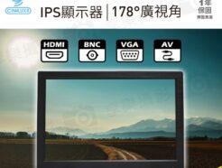 Cinluxr CL1001-FHD 10.1吋 IPS直播監看螢幕1920x1200 支援BNC 另有1280x800