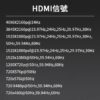 (客訂商品)Portkeys 艾肯 LH5H 5.2吋 1700nit FullHD 觸控監看螢幕 SDI HDMI 相機/攝影機