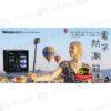 SAMURAI新武士 2021新款 GP5-15L觸控式數位電子防潮箱 15公升防潮箱 吸濕乾燥 公司貨 5年保固