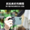 ULANZI CapGrip手機藍芽拍照手把 遙控器(可拆) 蘋果安卓通用 防抖助拍手柄 單手拍照 Vlog攝影