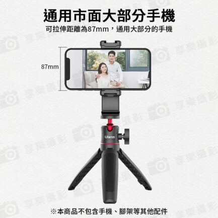 ULANZI ST-22 雙冷靴 旋轉橫豎拍手機夾 補光燈/麥克風/腳架 直播錄影Vlog配件
