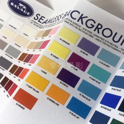 Savage 無縫背景紙選色樣本|背景紙色卡表 (55色) 開年公司貨