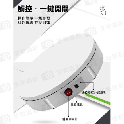 (預購中)[遙控款]自動旋轉拍攝台42cm 多段變速 100KG載重 插座供電AC100-240V 全景視頻拍攝 電動攝影轉盤 展示轉盤