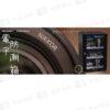 SAMURAI新武士 GP2-90L數位電子防潮箱 90公升防潮箱 吸濕乾燥 公司貨 5年保固
