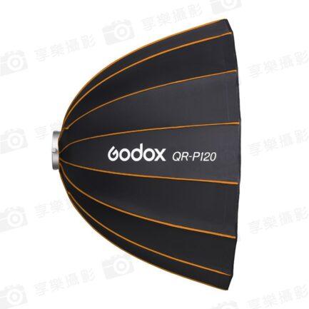 GODOX神牛 QR-P120快裝深拋柔光罩 120cm 保榮卡口 控光布光 外拍/攝影/直播/採訪 ※開年公司貨