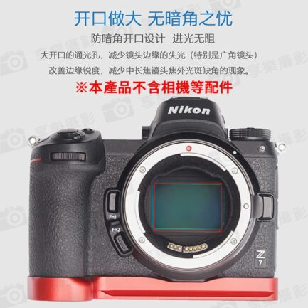 (客訂商品)Techart天工 TZC-01 自動轉接環 Canon EF鏡頭 轉 Nikon Z Z7 Z6 Z7II Z6II 全片幅 TZC01【可刷卡】