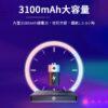 Ulanzi VL120 RGB版LED燈 口袋燈 持續燈 補光燈 1/4螺絲孔 Type-C充電 Vlog/直播攝影/自拍