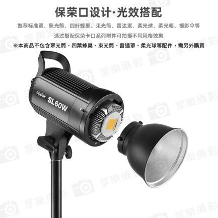 GODOX神牛【雙燈套裝組|SL60W|白光】 COB高亮度LED補光燈 60W大功率 人像攝影FW6090柔光罩【公司貨】