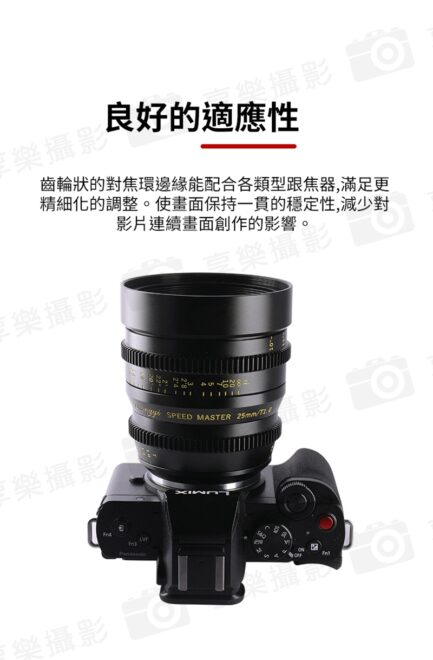 (客訂商品)中一光學 電影鏡頭系列 35mm T1.0 For FX 富士 大光圈/手動鏡頭 fuji X-mount
