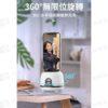 Ulanzi Cameraman ai智能跟拍雲台 360度手機雲台 1/4螺口 橫拍豎拍 直播/錄像/視頻/自拍