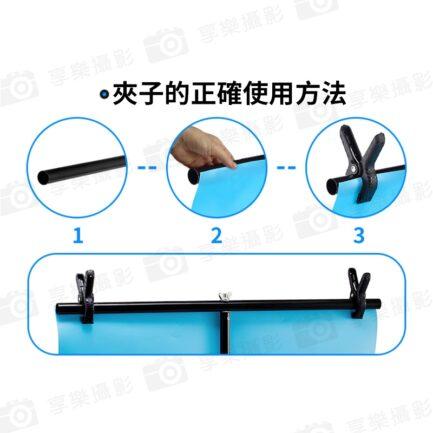 (有現貨請洽門市)【套餐】PVC背景板套餐100x200cm(標配白色) 含1.2*2M背景支架 送大力夾2支 攝影產品拍照摳圖