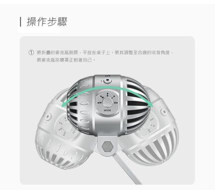 Saramonic SmartMic MTV550 USB/Lightning/TYPE-C 桌上型直播麥克風 視訊會議.語音通話.直播