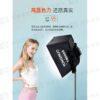 永諾YN-6000 面板LED持續燈 50W可調雙色溫 LED補光燈 攝影燈 視頻/採訪/人像靜物拍攝/微電影