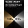 Godox神牛 SL-100Bi《雙色溫版》LED棚燈|100W持續燈棚燈 SL100Bi 2代改版 保榮卡口 攝影棚錄影.專業直播