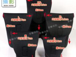 紅黑防衝撞鏡頭袋 魔鬼粘設計【多尺寸】 Neoprene潛水布料彈性材質 防衝撞 魔術貼