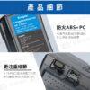 KingMa BP-150WS V掛電池*2+ BP-2CH電池雙充座套餐《快速充電同時雙充》10400mAh V-Lock USB供電