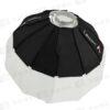 Aputure愛圖仕 Lantern 燈籠球柔光罩《可調光控裙邊》直徑65cm 球形柔光燈籠 柔光球 控光箱 保榮卡口