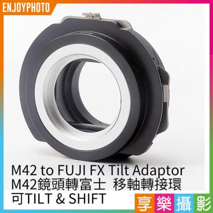M42 - Fuji FX Pro 黑 有檔板 移軸 平移 轉接環Tilt Shift
