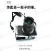 七工匠7artisans Leica-M-Leica L S 轉接環《無限遠合焦》萊卡LM LM-L L卡口