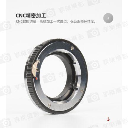 (客訂商品)七工匠7artisans LM Leica-M-NEX 對焦式轉接環《近攝環》萊卡LM-E微距 A7 A7R A7R3 A7R4 A7M2