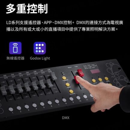 神牛Godox LD150R RGB LED面板燈《150W》棚燈補光燈攝影燈 支援V掛 無線遙控 採訪佈光/影片拍攝/人像拍攝