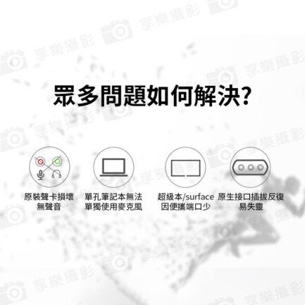 Orico 可調音量USB音效卡《免驅動·兩副耳機同時連接》TRS TRRS 聲卡 桌機筆電 K歌/語音 支援WIN10/MacOS