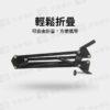 桌面小懸臂麥克風直播支架 VA-25D 1/4螺絲《支架可180°調節》直播/錄音/K歌