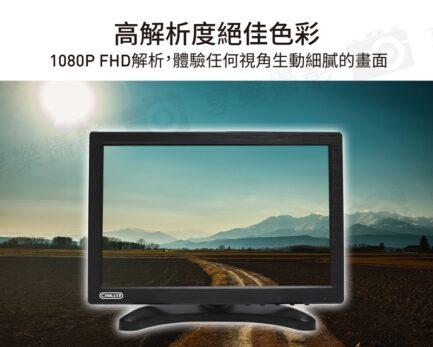 Cinluxr CL1001《FHD版》10.1吋 IPS直播監看螢幕 1920x1200 FullHD 1080P 支援HDMI BNC