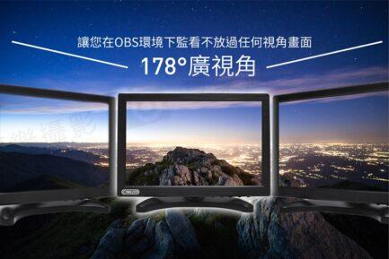 Cinluxr CL1000《HD版》10.1吋 IPS直播監看螢幕1280x800 HD 720P 支援HDMI BNC