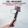 "Ulanzi BG-3 充電寶行動電池手把《10000mAh大容量》1/4""螺絲三腳架手把 適用SONY微單.手機.GOPRO OSMO 公司貨"