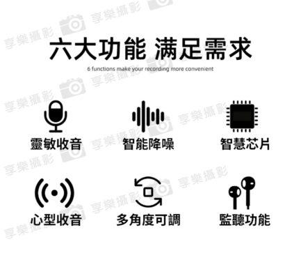 BOYA BY-PM300 USB 桌上型麥克風《心型指向》會議 室內錄音 音樂錄製 可監聽