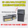 NP-F970 扳扣充電器 相容:Sony NP-F950 F750 F550 DV攝影機/LED燈鋰電池