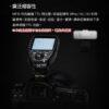(預購中)GODOX神牛 MF12微距閃光燈《支援神牛2.4g無線系統》USB Type-C充電 可搭配神牛XPro/X1/X2引閃器使用