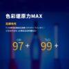 GODOX神牛 TL30 RGB K2雙燈組《支援手機APP無線遙控》LED條燈/光棒 棚燈 控光 磁吸式 Type-C充電