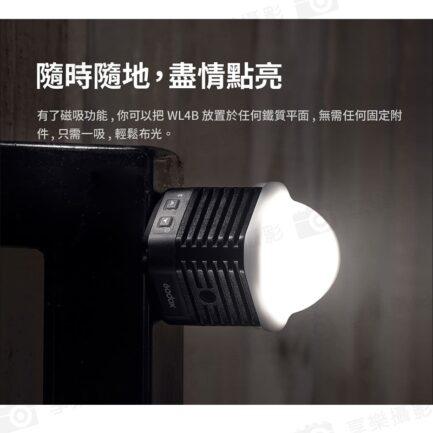 (預購中)GODOX神牛 WL4B 防水磁吸LED攝影燈《IPX8·30m防水保護》磁性吸附 手機App控制 1/4螺口 TypeC USB充電